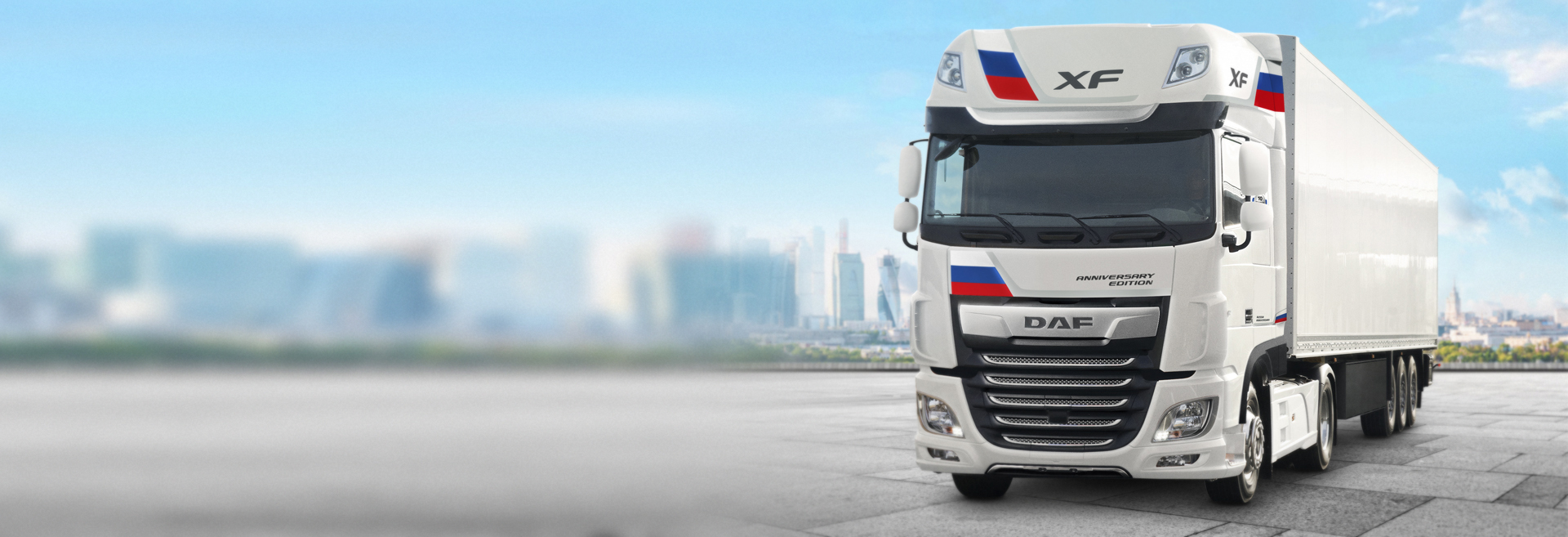 DAF-russia-10-years-homepage-banner-2021