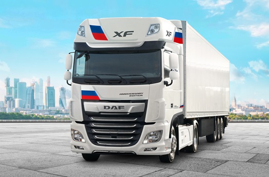 DAF LF with LNG tank, front view